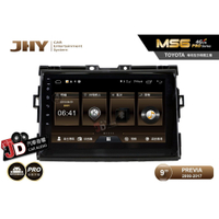 【JD汽車音響】JHY MS6 PRO版 TOYOTA PREVIA 08-17 9吋。4GLTE車聯網/安卓專用機/
