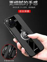 適用于蘋果12手機殼iphone12mini全包防摔iphone12 pro max保護套保時捷新款個性創意高檔皮紋12pro 摩可美家