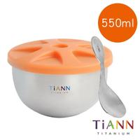 【TiANN 鈦安】純鈦雙層 鈦碗含橘蓋+小湯匙(550ml)