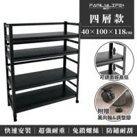 【FL 生活+】快裝式岩熔碳鋼四層可調免螺絲附輪耐重置物架 層架 收納架-40x100x118cm(FL-269)