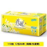 【春風】柔韌細緻抽取式衛生紙110抽12包6串/箱購 (共72包)免運