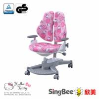 【SingBee 欣美】Hello Kitty-146雙背椅(兒童書桌椅/可升降桌椅/兒童桌椅/台灣製書桌)