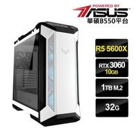 【華碩平台】R5六核{HUAN指定款}RTX3060-12G獨顯水冷電玩機(R5-5600X/32G/1TB_M.2/RTX3060-12G)