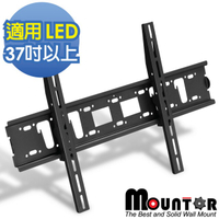 【HE Mountor】MOUNTOR 固定式角度壁掛架/電視架-適用37吋以上LED(ML6040)