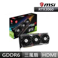 微星RTX 3060  12G 顯示卡+X470 GAMING PLUS MAX 主機板+MPG CORELIQUID K360 一體式水冷風扇(LCD顯示器)