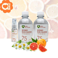 【菌寶貝】葡萄柚籽乾洗手抗菌噴霧組 含酒精75%及抗菌成份O-Cymen-5-ol(300ml補充罐X2+20ml隨身瓶)