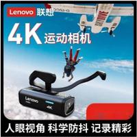 【暢銷貨】聯想LX918頭戴式釣魚攝像機防抖運動戶外4K高清攝像自動拍攝相機