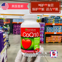 原裝輔酶q10 Trunature Coq10輔酶q10軟膠囊100mg 250粒