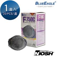 【愛挖寶】藍鷹牌 台灣製 美規N95等級級活性碳口罩 防護口罩 20片/盒 F-750C