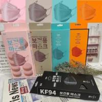 【久富餘】時尚黑-韓版KF94成人3D醫療口罩(特殊色 KF94 10入/盒)