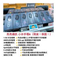 【台灣現貨❗️贈奈米軟膜(可代貼)❗️保固❗️】小米手環 6 / NFC❗️血氧功能 ❗️(三個以上免運,退在包裹裡)