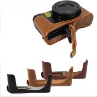 松下LX10 LUMIX LX10 DMC-LX10相機套的底部開口版保護PU皮革半相機套