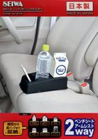 權世界@汽車用品 日本SEIWA 扶手及後座座椅中央固定兩用收納置物架 飲料架 手機架 W819