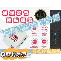 聊聊我最便宜  元博 PVBOX 普視電視盒  旗艦版 普視盒子 1g/16g 2g/32g 4g/32g 普視電視盒
