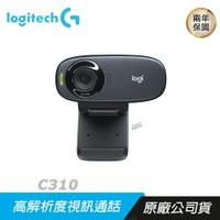 Logitech 羅技 C310 視訊鏡頭 HD720/60°/自動對焦/牢靠穩固/修正補光/USB/2年保