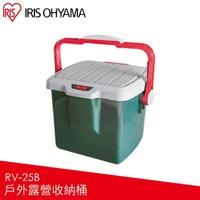 【IRIS】戶外露營收納桶 RV-25B 灰/綠(戶外收納箱/野營用具收納/收納/戶外用品收納)