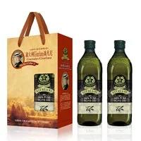 【Olitalia奧利塔】義大利Giurlani純橄欖油禮盒組(1000mlx2瓶)