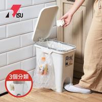 【日本RISU】不沾手長形腳踏式垃圾桶-附分類掛勾-20L(H&H 清潔 居家 廚房 廚餘 整理 塑膠 整潔)
