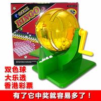 樂透抽獎箱 搖獎器 抽球機 抽獎機 手動雙色球大樂透搖獎機搖球搖號機搖獎玩具彩票中獎神器抽獎轉盤