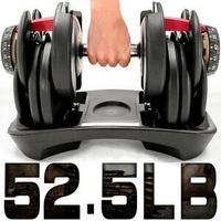 快速調整52.5磅智慧啞鈴(單入販售)(15種可調式)52.5LB重力設備23KG啞鈴槓鈴.23公斤舉重量訓練機器.運動健身器材.推薦哪裡買ptt C194-552