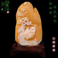 天然印尼金田黃玉石擺件順風順水精品山水原石玄關風水鎮宅石雕玉