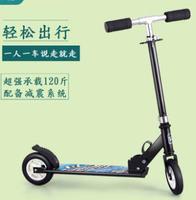 電動滑板車 成人大兒童滑板車可折疊代步車二輪兩輪青少年滑滑車6-9-12歲