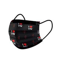 台灣製 雙鋼印 丰荷 成人醫療   醫用 罩口罩醫用口罩 (50入/盒)  我愛台灣 黑色 防疫口罩 台灣加油 防疫