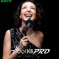 idol K8 PRO直播有線麥克風 保固一年 直播主必備 麥克風 抖音 專業混音晶片 K歌專用耳機
