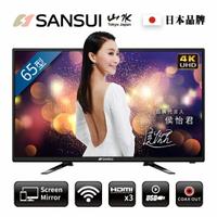 歡迎來電享優惠SANSUI 山水 65型 4K安卓智慧連網液晶顯示器 SLHD-6512