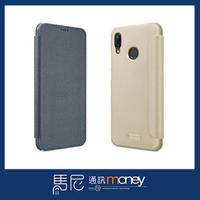 NILLKIN 星韵皮套/Huawei Nova 3e/手機殼/散熱設計/書面皮套/側翻皮套/皮套【馬尼行動通訊】