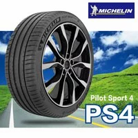 米其林 PS4 225/45R17 輪胎 MICHELIN c