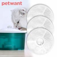 【PETWANT】MINI寵物循環活水機W3-N專用濾心(W3-2)
