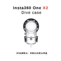 【eYe攝影】現貨 原廠配件 Insta360 ONE X2 原廠潛水殼 潛水保護殼 深潛 浮潛 40米潛水盒