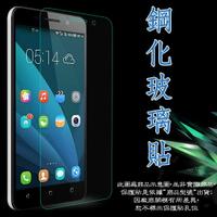 【玻璃保護貼】Samsung Galaxy M11 6.4吋 SM-M115 高透玻璃貼/鋼化膜螢幕保護貼/硬度強化
