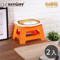 【KEYWAY】白爛貓摺合椅-2入 爛爛眼神(折疊收納 MIT台灣製造)