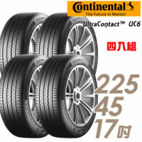 【Continental 馬牌】UltraContact UC6 舒適操控輪胎_四入組_225/45/17(車麗屋)