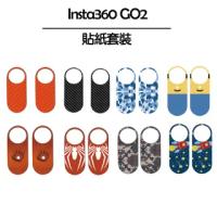 【Insta360】GO 2 貼紙套裝(副廠)