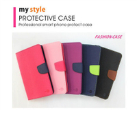 【My Style】SONY Xperia XA2 / XA2 Ultra 側掀撞色皮套 書本式皮套 側翻保護套 手機套 保護套