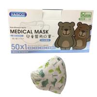 【昭惠】兒童口罩 醫療雙鋼印  台灣製造-現貨供應