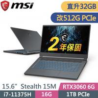 【現貨】msi微星 Stealth 15M (i7-11375H/RTX3060/32G/512PCIe/144Hz)