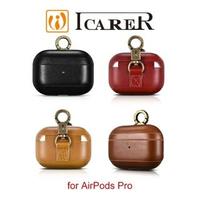 【ICARER】復古系列 AirPods Pro 金屬環扣 手工真皮保護套