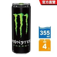 【魔爪Monster Energy】能量碳酸飲料 易開罐355ml(4入/組)