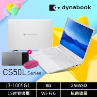 【Dynabook送滑鼠+筆電桌】CS50L 15.6吋輕薄文書筆電-雪漾白(i3-1005G1/8G/256G SSD/Win10/指紋辨識)
