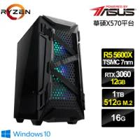 【華碩平台】R5六核{特戰海神IIW}RTX3060獨顯Win10電玩機(R5-5600X/16G/1T/512G_SSD/RTX3060-12G)