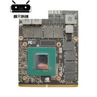 新店優惠筆記本顯示卡GTX1070 MXM顯卡1080,1060,2080,2070,2060筆電