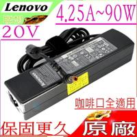 LENOVO 20V,4.5A,90W 充電器(原廠)-聯想 B465,B570,C467,E360,E370,E41,E42,Y550,Y560,Y570,Y580,Y810,Z575,Z580,ideapad V460,ideapad F20,G580,ideapad Z460,ideapad K12