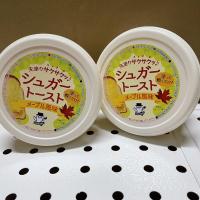 日本進口sonton楓糖吐司醬(現貨)