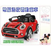 麗嬰兒童玩具館~官方授權mini cooper雙驅電動童車 新版緩起動款