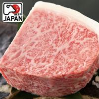 【任選免運】日本A4純種黑毛和牛厚切牛排1片組(350公克/1片)