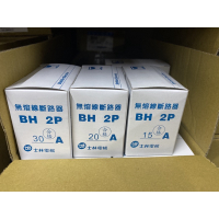 (含發票量多可議)符合標準:CNS14816-2 士林電機 BH 1P 15A 20A 30A NFB 無熔絲開關 無熔